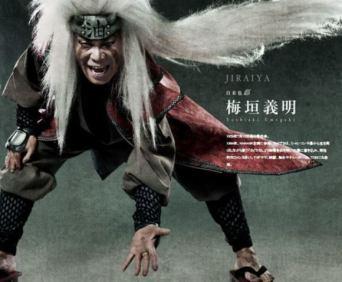 Musical-Naruto-Jiraiya