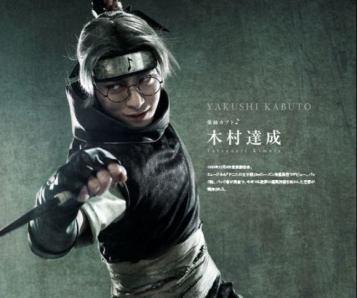 Musical-Naruto-Kabuto