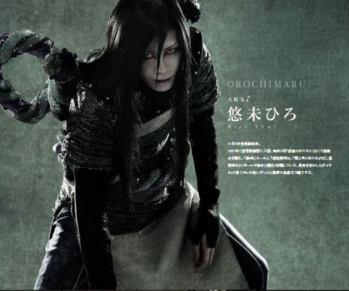 Musical-Naruto-Oroshimaru