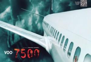 voo7500_1-500x340