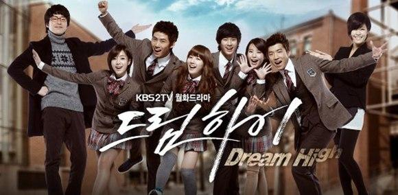 dreamhigh_koreandrama