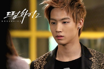 JB-dream-high-2-29433207-500-333