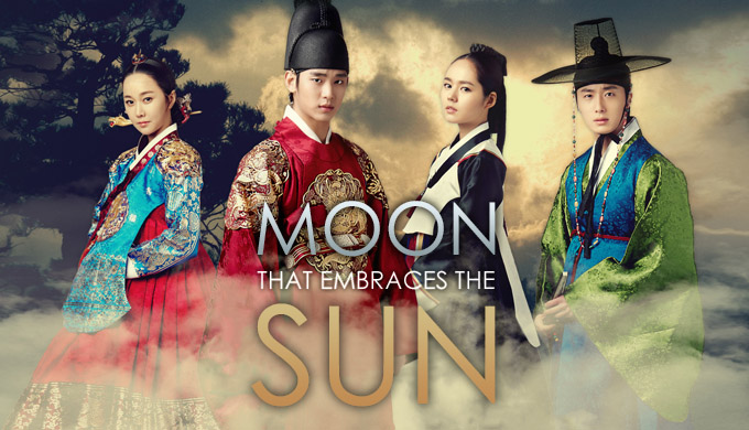 4091_MoonThatEmbracesTheSun_Nowplay_Small_1
