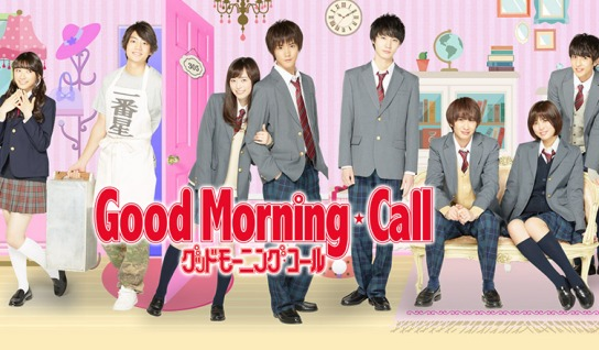good-morning-call-j-dorama-serie-japonesa-netflix